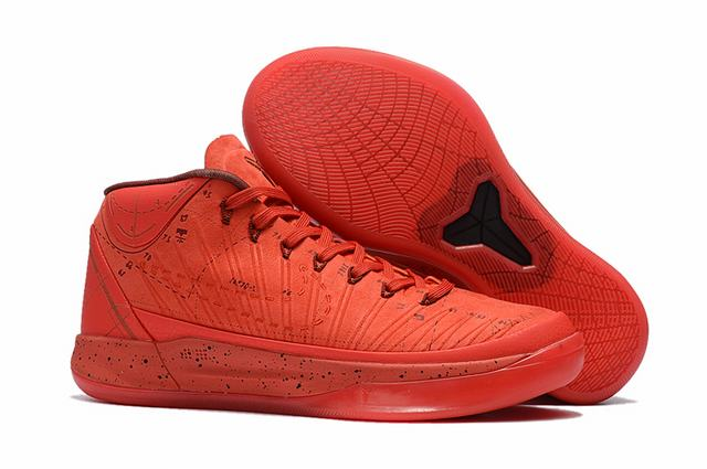 Nike Kobe AD EP Shoes Enthusiasm Red